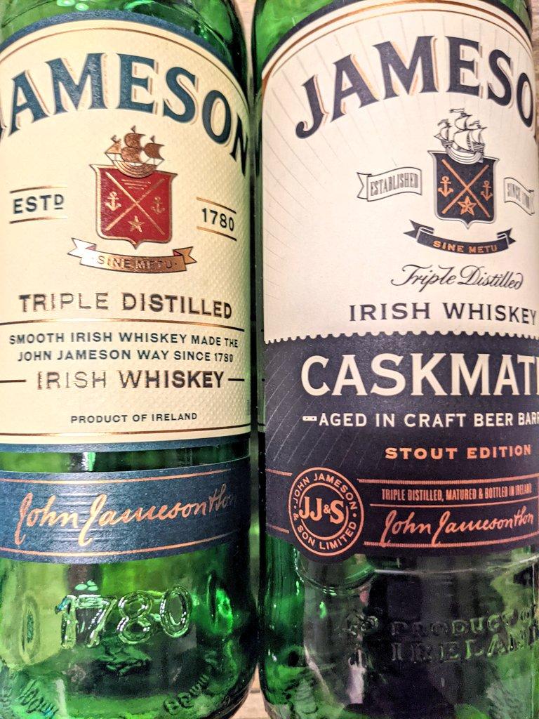 ジェムソン飲み比べ