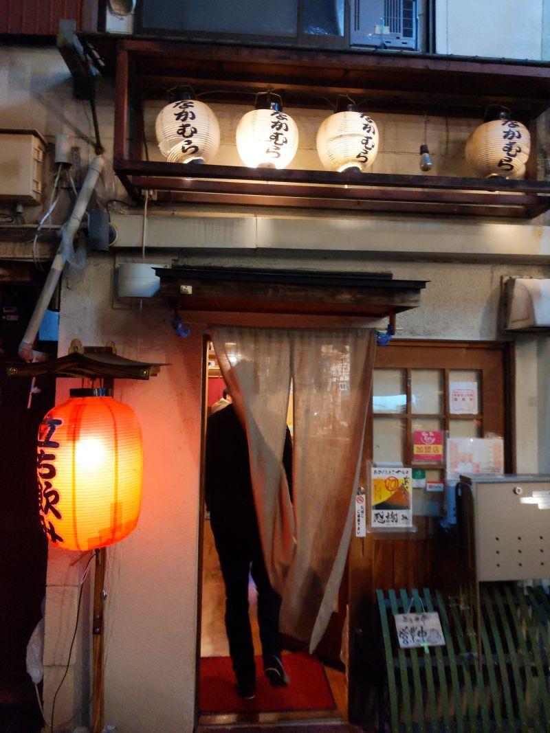 なかむら参と今池 201026