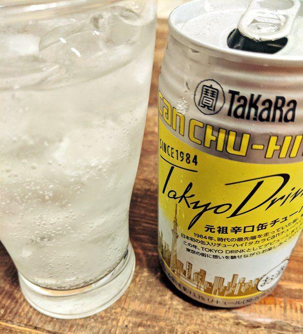 タカラcanチューハイ レモン